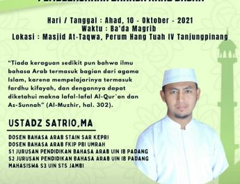 Belajar Bahasa Arab Dasar Bersama Satrio,M.A di Masjid Jamik At Taqwa Tanjungpinang